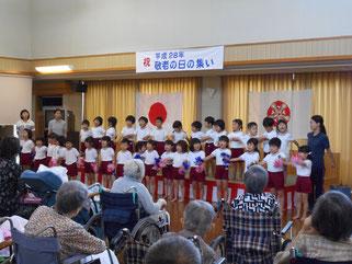 江津幼稚園児さんの元気一杯の歌の披露