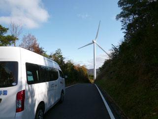 風車の近くを通りました