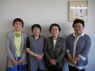 左から)大谷相談員・﨑間相談員・田儀相談員・高橋相談員