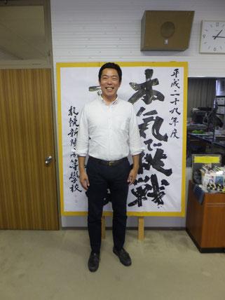 札幌新陽高等学校校長・荒井優さん