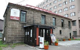 現在の下本村共同選果場(現・サッポロ珈琲館平岸店)