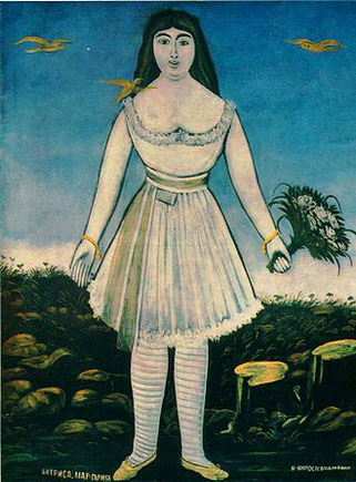 ピロスマニが描いた「女優マルガリータ」