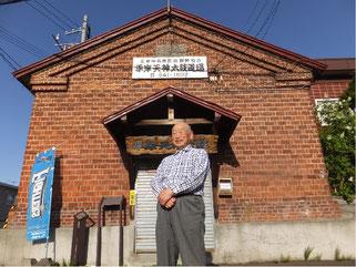 平岸中央商店街振興組合相談役・中井昭一さん