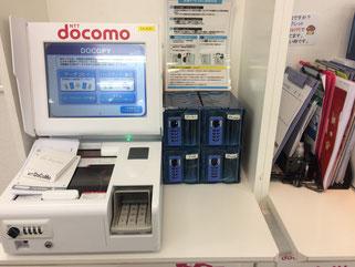 ドコモショップ平岸店の充電コーナー(端末右側の青色のボックス)