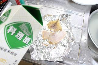 するめ日本酒画像小