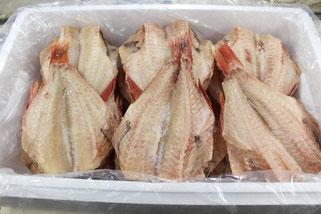 赤魚干物業務用