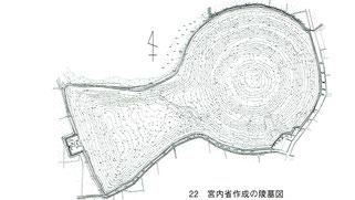 桜井市埋蔵文化財センター「箸墓再考」より引用