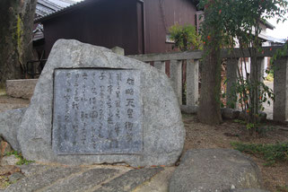 雄略天皇の歌碑
