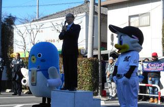 小泉成田市長ご挨拶