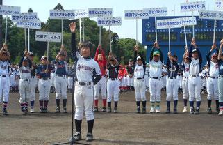 選手宣誓:成田マリーシアズ・矢部拓海君