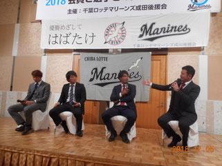 ステージトーク(左から二木選手・山本選手・佐々木選手・江村選手)