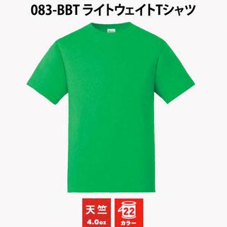 83-bbt ライトウェイトTシャツ
