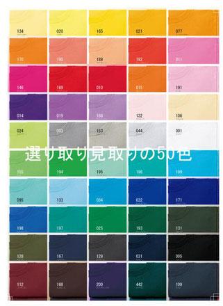 85-cvt ヘビーウェイトTシャツ カラーバリエーション
