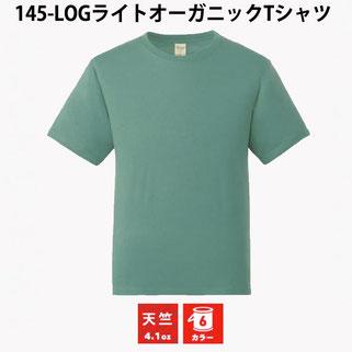 145-LOG ライトオーガニックTシャツ