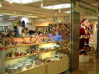 たまプラーザ東急SC店 出店 横浜スイートクリスマスカンパニー