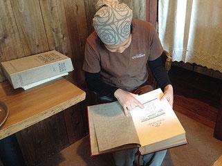 『近代製菓概論 TRAITE DE PATISSERIE MODERNE』(著書 E.ダレンヌ E.デュヴァル/訳者 時光朗/日本洋菓子協会連合会)は齋藤さんに影響を与えた重要な本のひとつ