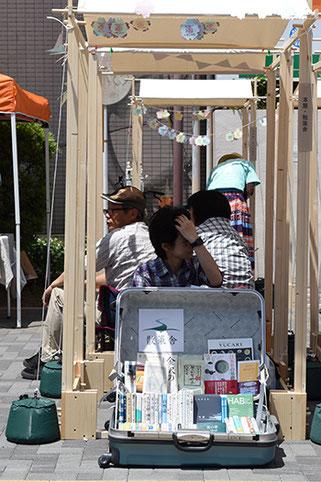 周辺には佐倉市立美術館や武家屋敷があり散策するのも楽しいです。飲食出店もあり盛り上がりました