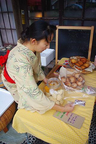 「自然酵母 山のパン屋」さん