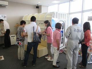 アレーズでは酸素ボックスとマッサージ器無料体験