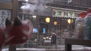 「あかべこ」24分(2015年)監督:高橋秀綱