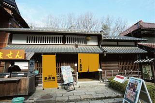 戸谷染料商店|のれん・日除け幕イメージ(そば屋)