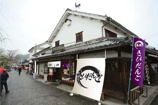 戸谷染料商店|のれん・日除け幕イメージ(きびだんご))