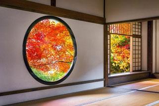 Ein Meditationstempel im heutigen Kioto
