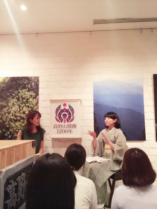 2014年8月30日 『高野山カフェin丸の内ハウス』の<女子旅パーティ>