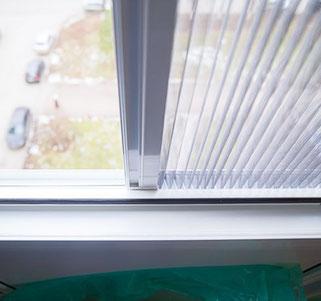 Москитная сетка на балкон