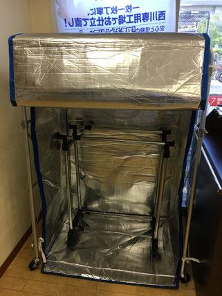 ふんわり抗菌除菌メンテナンス