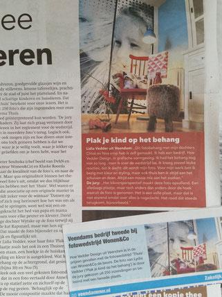 Fotowedstrijd Dagblad van het Noorden