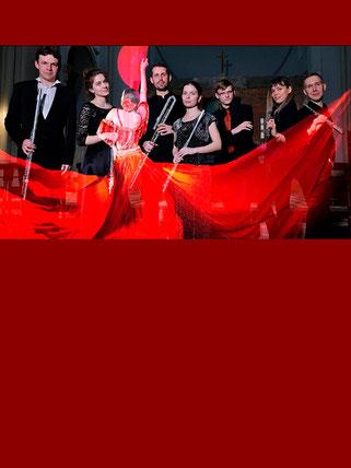 19 сентября - концерт - FluteMasters приглашает друзей - Питер-Афиша