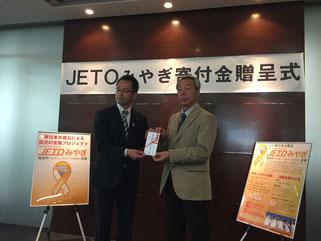 松戸北RCの会長でもあるFKJ小澤会員による地元NPOへの寄付金の贈呈