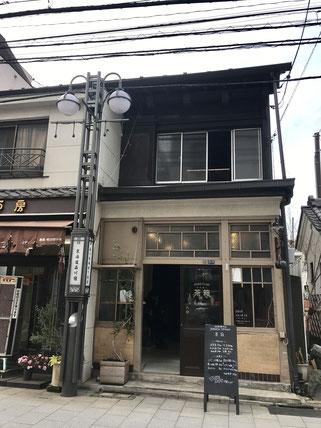 旧東海道沿いを散策して日本茶のお店へ。ゆったりとした時間が流れていました。
