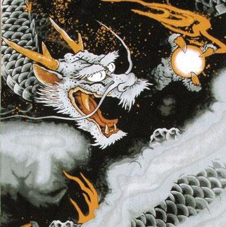 武者のぼり「極上山水龍虎之図幟」龍図柄