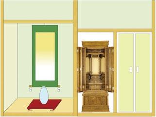 半間仏間に「琴泉」20号設置したイメージです