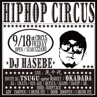Circus, DJ HASEBE, 茂千代, Okadada, DJ URATA, 大阪