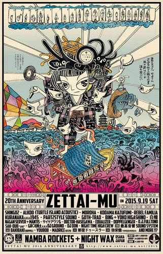 ZETTAI-MU, Shing02, Namba Rockets, night wax
