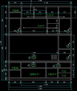 テレビボード図面