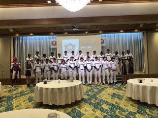 茨城県民球団の壮行会