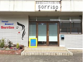 手作り感のあるアットホームな外観と店内の写真