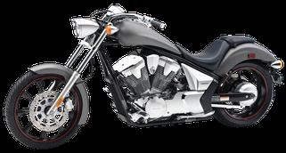 Honda Fury (2009), 1er chopper produit par un grand constructeur.  Clic vers clips musicaux & ACTU MOTO