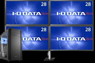 購入時は4画面で十分だが、将来は6画面にするかもしれない…という場合