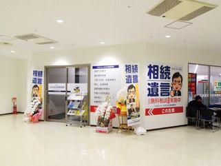 事務所の入口前|NEXT21 地下1階