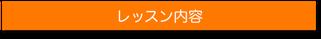 平野 HIPHOP ダンス