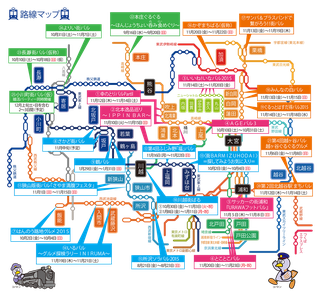 彩の国街バルラリー路線マップ