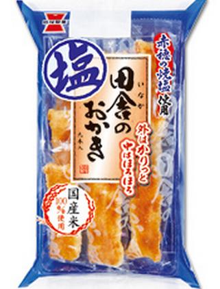 塩分の少ないお菓子 田舎のおかき塩味(シオヘラス)