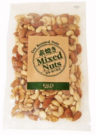 塩分の少ないお菓子 素焼きミックスナッツ(シオヘラス)