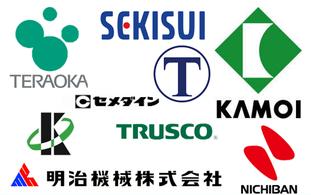 札幌塗装用品買取メーカー