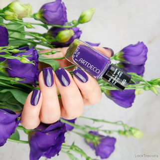 ARTDECO • 530 Ultraviolet • Color & Care Nail Lacquer